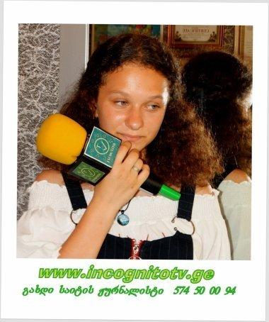 www.incognitotv.ge ინტერნეტ ტელევიზია ,,ინკოგნიტო,, ახალთაობას იწვევს.