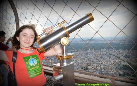www.incognitotv.ge საიტის წარმატებული ჟურნალისტი მარიამ თაფლაშვილი მუშაობს პარიზიდან.