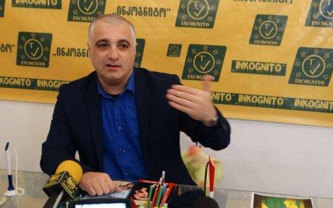 www.incognitotv.ge ბესო ჩუბინიძესთან შეხვედრა ჟურნალისტი ნინი ესებუა.