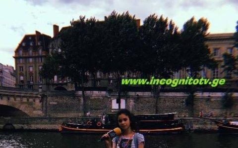www.incognitotv.ge ,,ინკოგნიტოს,, ჟურნალისტის: მარიამ საღლიანის პარიზული დღეები.