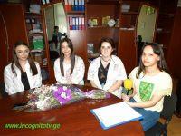 www.incognitotv.ge სტუმრად 116 საჯარო სკოლაში.  574 50 00 94