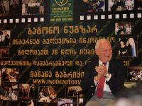 www.incognitotv.ge 76 წლის ნუგზარ რუხაძეს დაბადების დღეს ულოცავენ პირველ კურსელები.