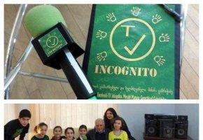 www.incognitotv.ge დამაარსებელი და ხელმძღვანელი მანანა გაბრიჭიძე