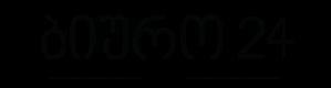 ბიურო24 logo