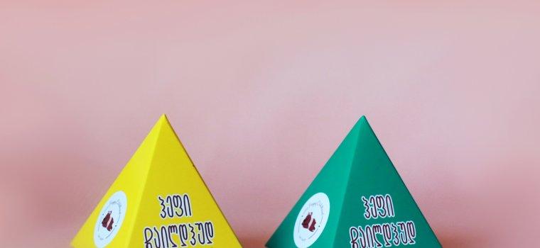 ყუთები - პირამიდა