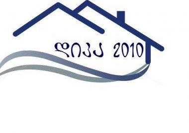 დიკა 2010