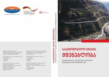 Manual – Road Construction