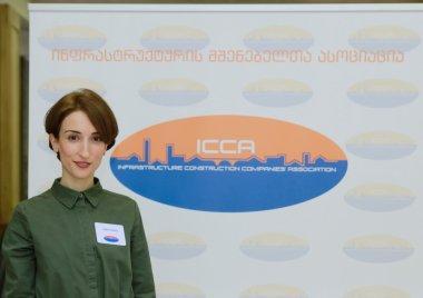 Natia Rusadze