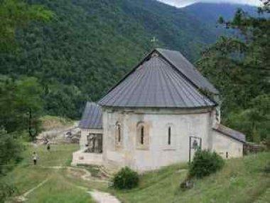 Skhalta cathedral