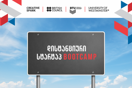 Digital Startup Boot Camp