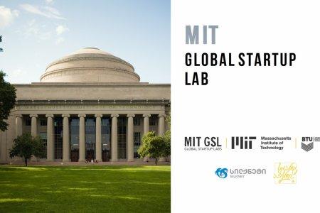 MIT Global Startup Lab