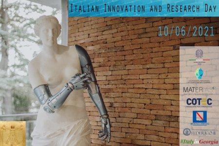 იტალიის ინოვაციებისა და კვლევის დღე