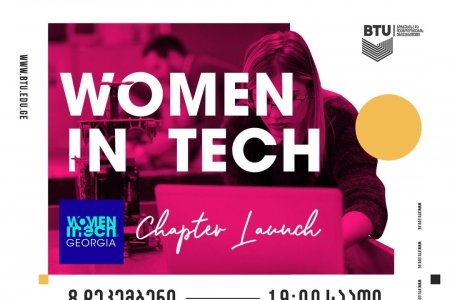 Women in Tech - Panel Discussion