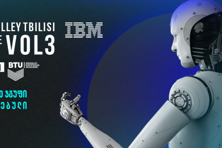 Silicon Valley Tbilisi Challenge VOL3 IBM-თან ერთად
