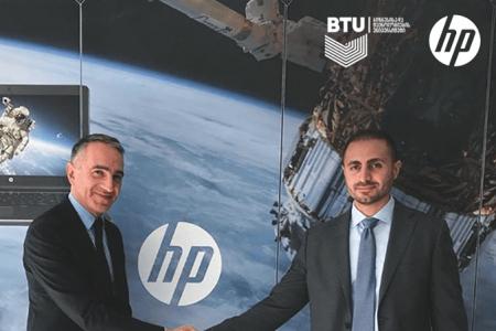 კომპანია HP Inc. 3 სტუდენტს სწავლას დაუფინანსებს