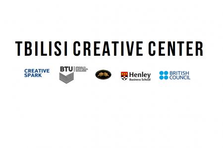 Tbilisi Creative Center