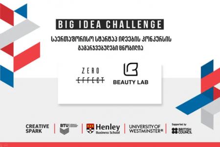 Big Idea Challenge - The Winners