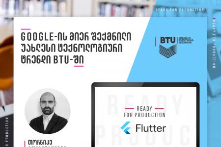 Flutter course for BTU students