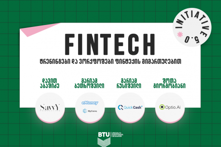 new trainings and workshops about Fintech