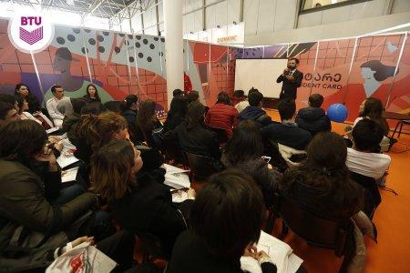 Sandro Vepkhvadze's public lecture