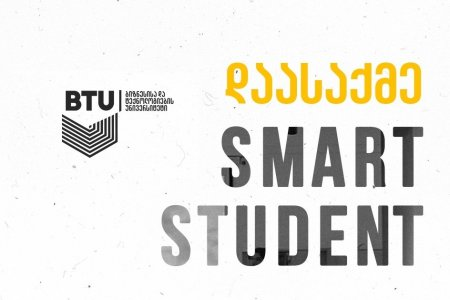 """Student Employment Project """"Smart Student"""" Continues!"""
