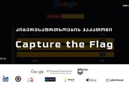 Google DSC (BTU) - Capture the Flag