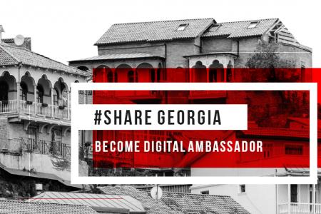 #SHAREGEORGIA