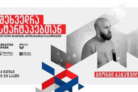 Meet the Startups - Giorgi Bagashvili