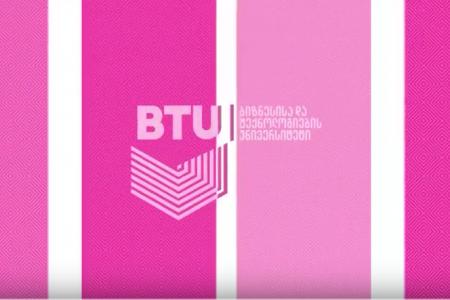 BTU Kids შაბათ-კვირის სკოლა