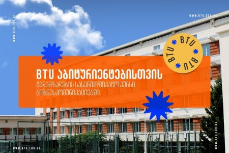 Trainings from BTU - Business Communication