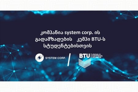 Students have passed the course of SYSTEMcorp
