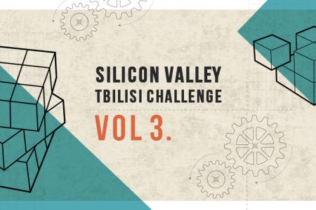 Silicon Valley Tbilisi Challenge Vol.3-ის ოფიციალური პარტნიორი, კომპანია IBM იქნება