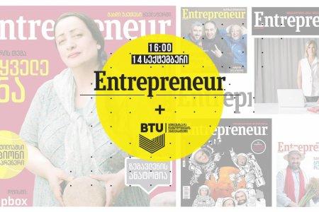 Entrepreneur + BTU