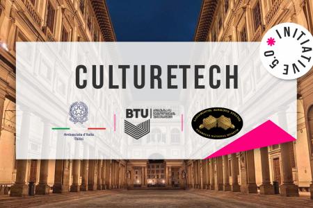 BTU and Centrica collaboration