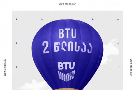 Business and Technologies University is 2 years old!