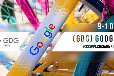 (GDG) Google Developers Group At BTU