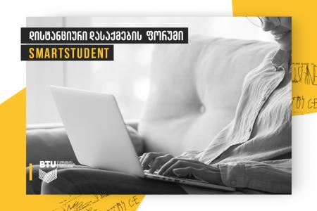 Distance employment forum from BTU