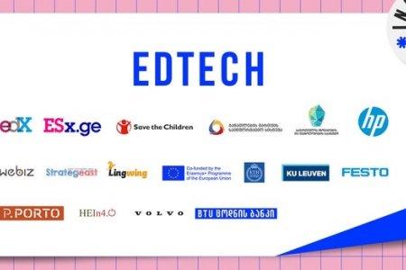 განათლების ტექნოლოგიების გაძლიერება საქართველოში ევროკავშირთან და Save The Children-თან პარტნიორობით