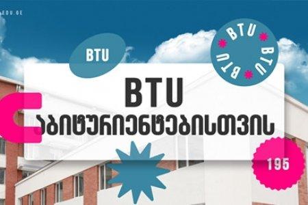 new initiative from BTU