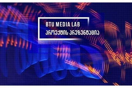 BTU MEDIA LAB