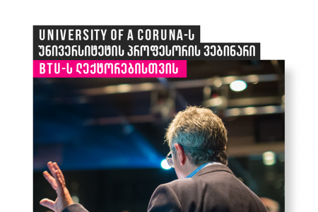 University of a Coruna-ს უნივერსიტეტის პროფესორის ვებინარი _ BTU-ს ლექტორებისთვის