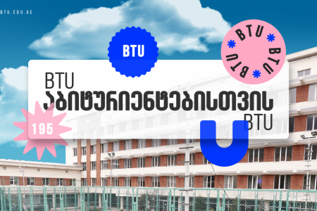 funded tranings from BTU for enrollees