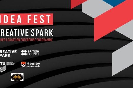 IDEA FEST Business Idea Competition თბილისის კრეატიულ ცენტრში