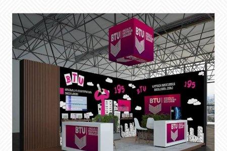 International Exhibition of Education