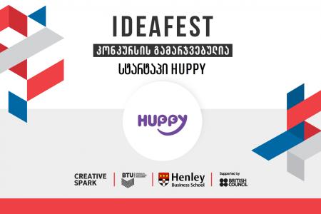 Ideafest - Huppy is the winner!