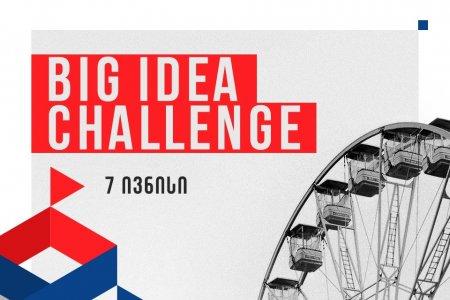 Big Idea Challenge - საერთასორისო სტარტაპ იდეების ფესტივალი.
