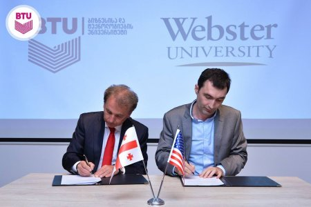 Business and Technologies University signed a memorandum with the Webster University