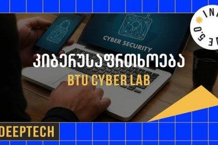 BTU Cyber Lab ახალ პროექტებს აანონსებს