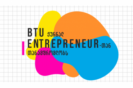 Entrepreneur Hub