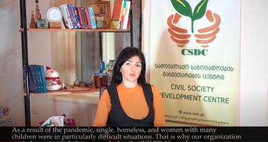 მიუსაფარი და მარტოხელა ქალების ხელშესაწყობად  მიმდინარე CSDC-ის პროექტის პირველი ფაზა დასრულდა!